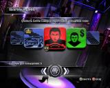 Juiced 2: Hot Import Nights Windows Achievements can be unlocked during the game. For each league there are individual ones.