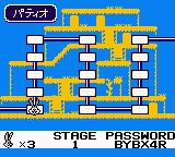 Bugs Bunny: Crazy Castle 3 Game Boy Color First stage in the garden
