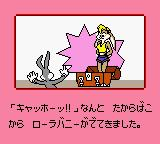 Bugs Bunny: Crazy Castle 3 Game Boy Color Do you like short shorts?