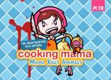 Cooking Mama: Mama Kills Animals Windows Title screen
