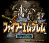 Fire Emblem: Seisen no Keifu SNES Title screen