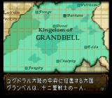 Fire Emblem: Seisen no Keifu SNES The world map