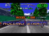 Daytona USA Windows On the Beginner track, you begin with a rolling start.