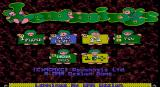 Lemmings DOS Main Menu (VGA)