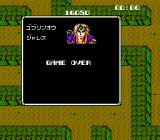 Labyrinth NES Game over