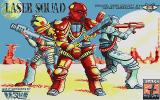 Laser Squad Atari ST Title screen