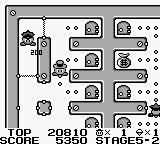 Lock n' Chase Game Boy Stage 5-2, which door leads to the other side?