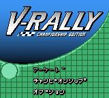 V-Rally Championship Edition Game Boy Color Main menu (Japanese versions)