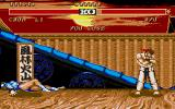 Street Fighter II Atari ST I lost