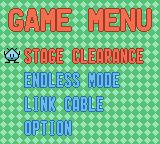 Bust-A-Move Millennium Game Boy Color Main menu