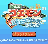 Ganbare Goemon: Hoshizorashi Dynamites Arawaru!!  Game Boy Color Title screen