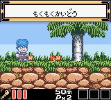 Ganbare Goemon: Hoshizorashi Dynamites Arawaru!!  Game Boy Color Starting the first area.