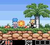 Ganbare Goemon: Hoshizorashi Dynamites Arawaru!!  Game Boy Color POW! I got it.