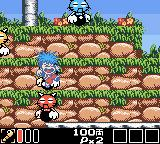 Ganbare Goemon: Hoshizorashi Dynamites Arawaru!!  Game Boy Color Ouch! It got me.