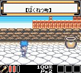 Ganbare Goemon: Hoshizorashi Dynamites Arawaru!!  Game Boy Color Entering the town.