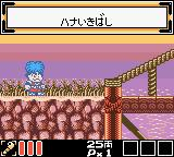 Ganbare Goemon: Hoshizorashi Dynamites Arawaru!!  Game Boy Color Entering the next fighting area.