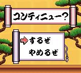 Ganbare Goemon: Hoshizorashi Dynamites Arawaru!!  Game Boy Color I died. Do I want to retry?