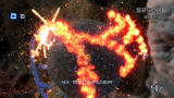 Super Stardust HD Complete PlayStation 3 Time your explosions so that you kill the most enemies and objects possible.