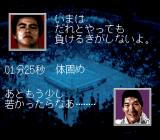 Zen Nippon Pro Wrestling SNES The after-match screen