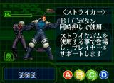 "The King of Fighters '99: Millennium Battle Neo Geo CD Taking a time in the old-school ""How To Play"" screen..."
