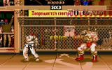 Street Fighter II Atari ST Ryu vs Zangief.