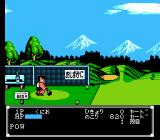Crash 'N the Boys: Street Challenge NES Hammer Throw in the Japanese version