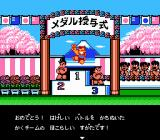 Crash 'N the Boys: Street Challenge NES Top Three screen in the Japanese version