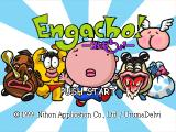 Engacho! PlayStation Title screen