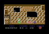 Rainbow Chaser Commodore 64 Once you have collected 20 rainbows, it's back to the wizard's lab