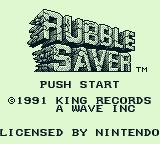 The Adventures of Star Saver Game Boy Title screen (Japanese release)