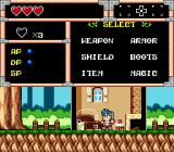 Wonder Boy in Monster World Genesis Equipping