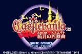 Castlevania: Aria of Sorrow Game Boy Advance JP Title Screen