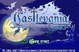 Castlevania: Harmony of Dissonance Game Boy Advance EU Title Screen