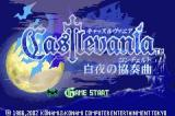 Castlevania: Harmony of Dissonance Game Boy Advance JP Title Screen