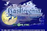 Castlevania: Harmony of Dissonance Game Boy Advance US Title Screen