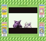 Pocket Monsters Midori Game Boy Opening animation