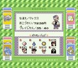 Pocket Monsters Midori Game Boy Badges, bosses cleared and those yet to be beaten.