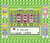 Pocket Monsters Midori Game Boy A sinful little diversion