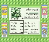 Pocket Monsters Midori Game Boy Checking a monsters stats.