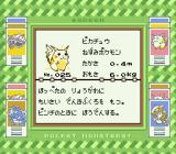 Pocket Monsters Midori Game Boy A Pokedex entry