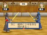 The Kendo ~Ken no Hanamichi~ PlayStation Going over the basics in the tutorial.