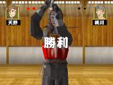 The Kendo ~Ken no Hanamichi~ PlayStation Winner!