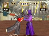 The Kendo ~Ken no Hanamichi~ PlayStation What looks like the player tripping is actually an attack.