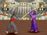 The Kendo ~Ken no Hanamichi~ PlayStation Damnit! He blocked the attack.