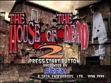 The House of the Dead 2 Dreamcast Title Screen