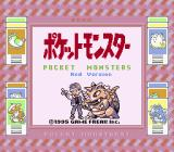 Pocket Monster Akai Game Boy Title screen