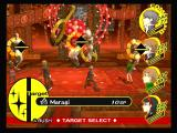 Shin Megami Tensei: Persona 4 PlayStation 2 A boss level battle