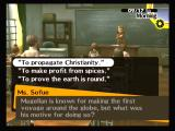 Shin Megami Tensei: Persona 4 PlayStation 2 Stay alert, you may be called on in class