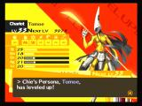 Shin Megami Tensei: Persona 4 PlayStation 2 Chie's persona has leveled up