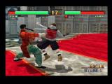 Virtua Fighter 3tb Dreamcast In Game 5